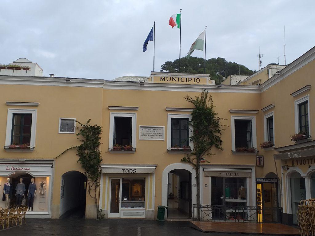 Ufficio anagrafe della Città di Capri chiuso al pubblico per due giorni
